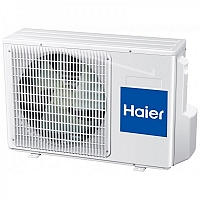 INVERTER Haier 1U12BS3ERA 12000 BTU