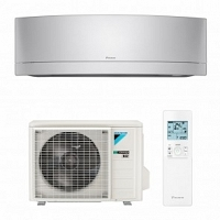 Aparat de aer conditionat Daikin Emura Bluevolution Inverter 18000 BTU Silver