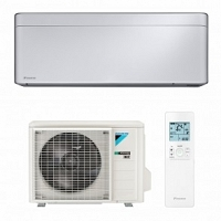 Aparat de aer conditionat Daikin Stylish Bluevolution Inverter 12000 BTU Silver