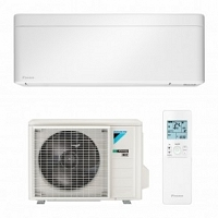 Aparat de aer conditionat Daikin Stylish Bluevolution Inverter 9000 BTU White