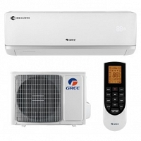 Aparat de aer conditionat Gree Bora A2 White R32  Inverter 9000 BTU